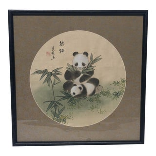 Chinoiserie Panda Painting For Sale