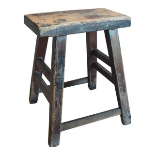 Rustic Primitive Handmade Elm French Farmhouse Stool Bench For Sale