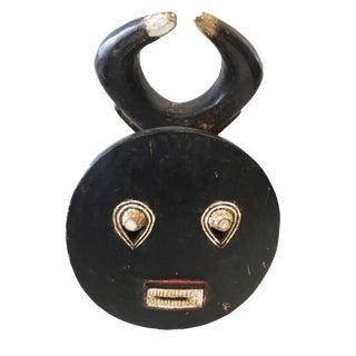 Baule Goli Mask For Sale