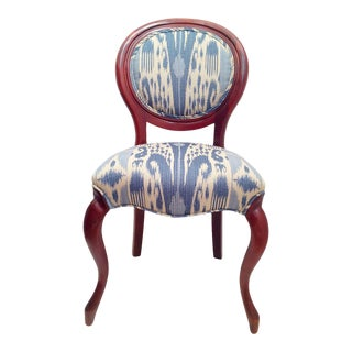 Victorian Kimball Balloon Back Parlor Side Chair in Ikat