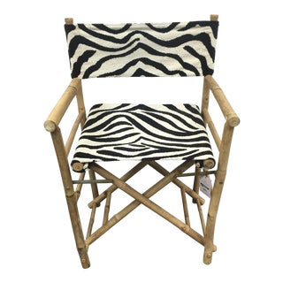 Schumacher Zebra Fabric Folding Safari Chair For Sale