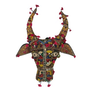 Vintage Moroccan Style Woven Ox Head For Sale