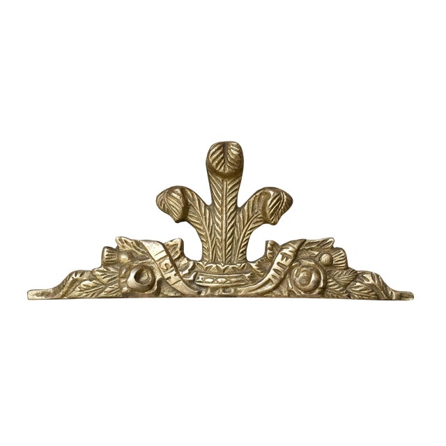 Solid Brass Frame Topper - Image 1 of 5
