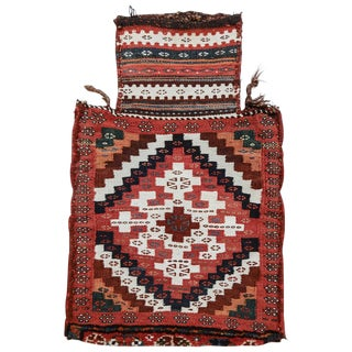 Luri Bakhtiari Flatwoven Salt Bag - 1′3″ × 2′ For Sale