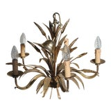 Image of 1960s Mid Century Modern Maison Bagues Dore/Gilt Metal/Ormolu 5-Light Chandelier For Sale