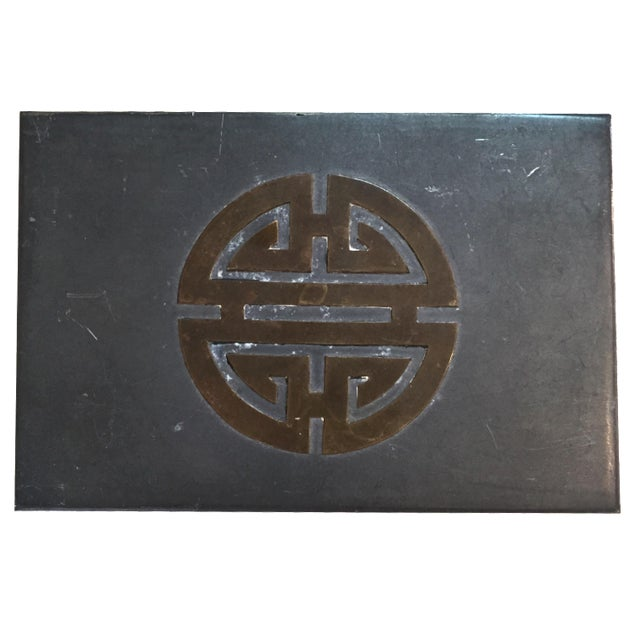 Asian Zinc Box - Image 1 of 6