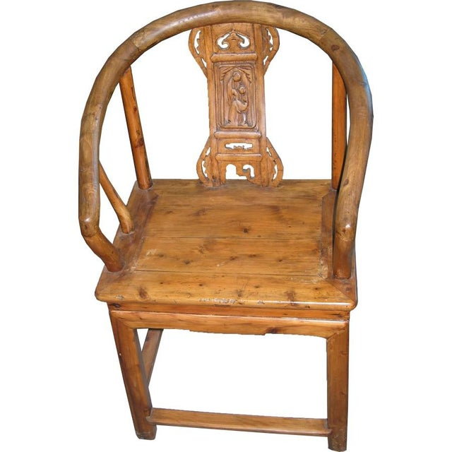 Small Wooden Armchair - Image 3 of 3