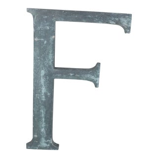 """19th Century French Cast Bronze Letter """"F"""" For Sale"""