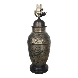 Vintage Hammered Tin Moroccan Table Lamp For Sale