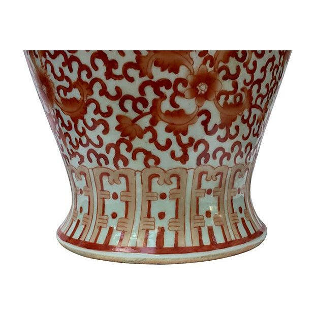 Coral & White Lidded Altar Urn - Image 4 of 5