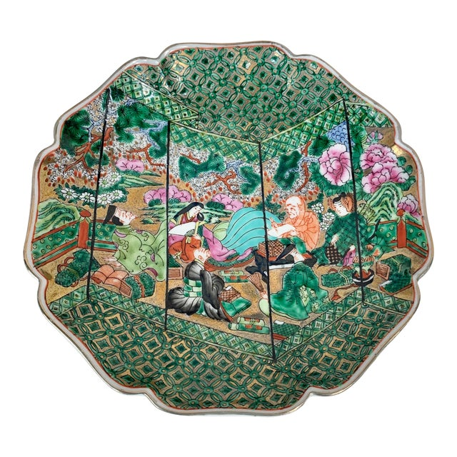 Vintage Chinoiserie Decorative Plate For Sale