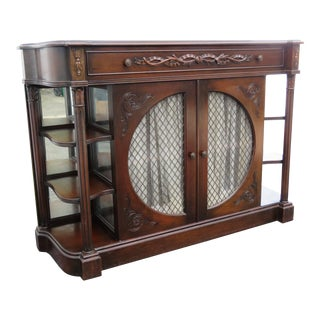 Mahogany Server Sideboard Buffet Credenza Console For Sale
