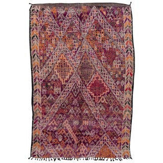 Vintage Moroccan Beni M'Guild Rug - 5′7″ × 8′7″ For Sale
