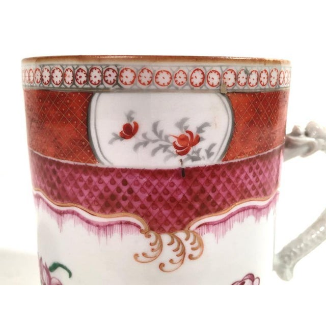 Chinese Export Famille Rose Porcelain Mug - Image 7 of 9