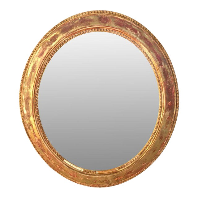 19th C. French Oval Giltwood Mirror - Image 1 of 5