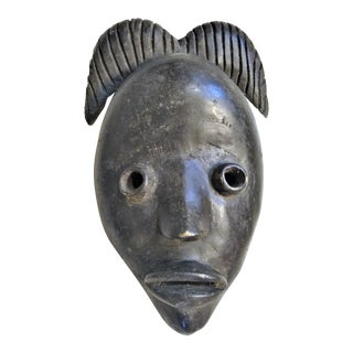Early 20th Century Antique African Dan Mask For Sale