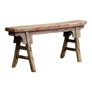 Antique Chinese Brown Bench For Sale