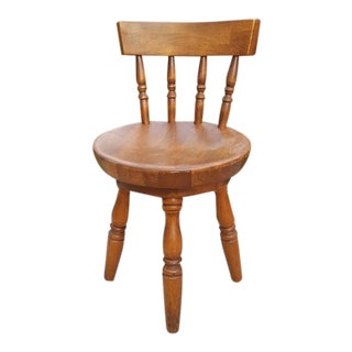 Wooden Swivel Stool