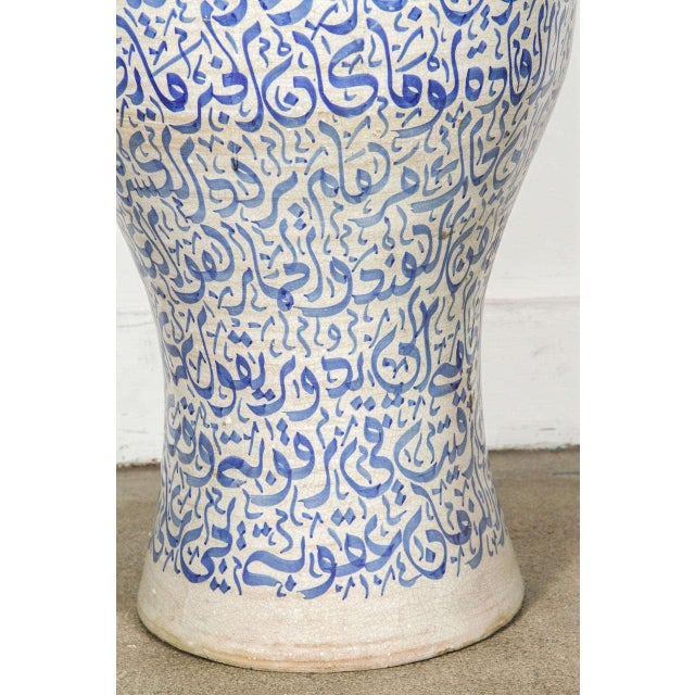 Islamic Large Moroccan Calligraphic Blue Urn 3 Feet High For Sale - Image 3 of 10