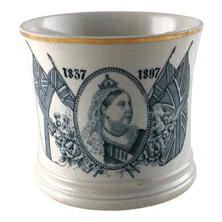 1837 - 1897 Large Queen Victoria Jubilee Mug For Sale