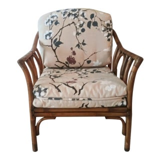 Vintage Mid Century Rattan Accent Chair For Sale
