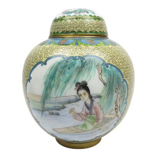 Antique Lidded Cloisonne & Painted Ginger Jar With Geishas For Sale