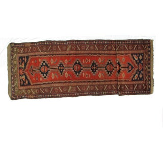 "Leon Banilivi Antique Persian Rug - 4 ' X 14'8"" For Sale"