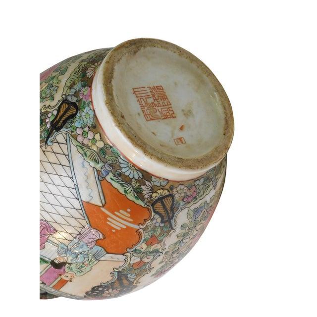 Chinese Oriental Porcelain Vase - Image 5 of 5