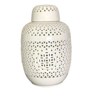 Large Vintage White Blanc De Chine Cutout Ceramic Ginger Jar For Sale