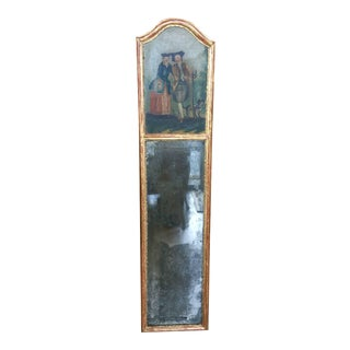 18th Century French Trumeau Mirror For Sale