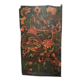 Antique Tibetan Monastery Dragon Door For Sale