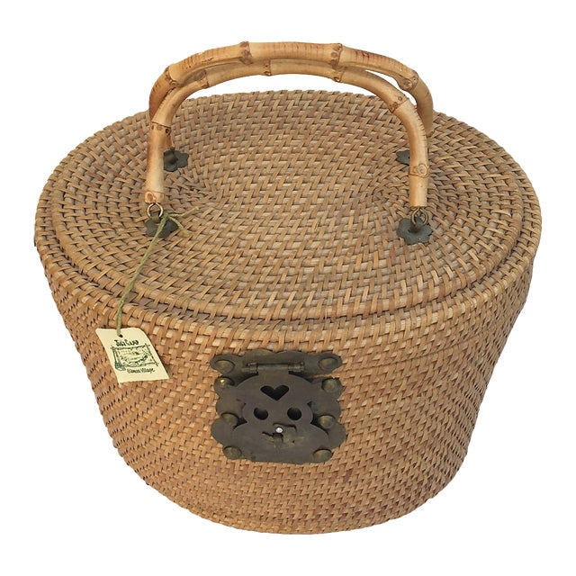 1950s Woven Basket Purse - Image 1 of 8