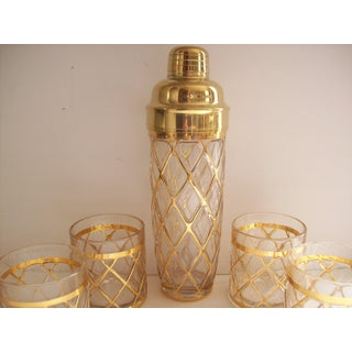 Altuzarra Gold Lattice Martini Cocktail Shaker and Lowball Glasses Barware Set - Five Pieces Preview