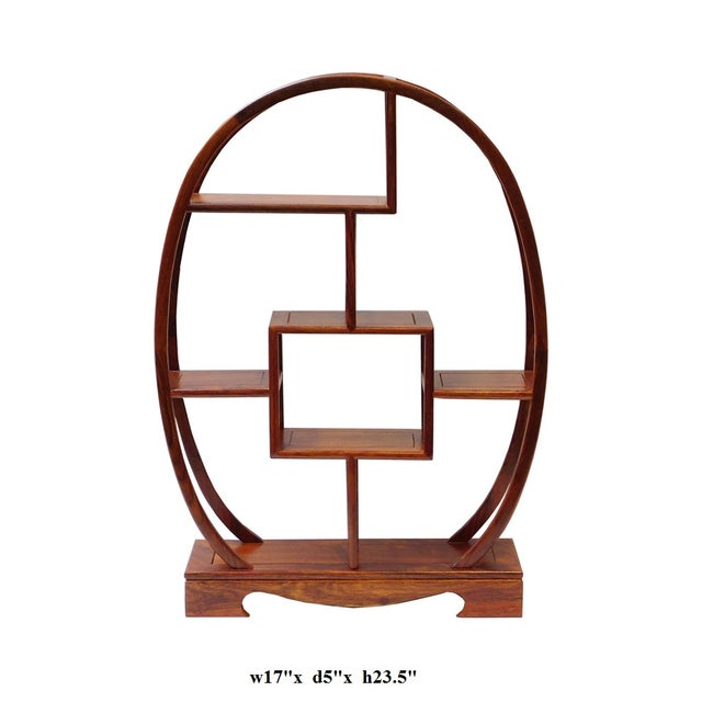 Rosewood Oval Curio Display - Image 5 of 5