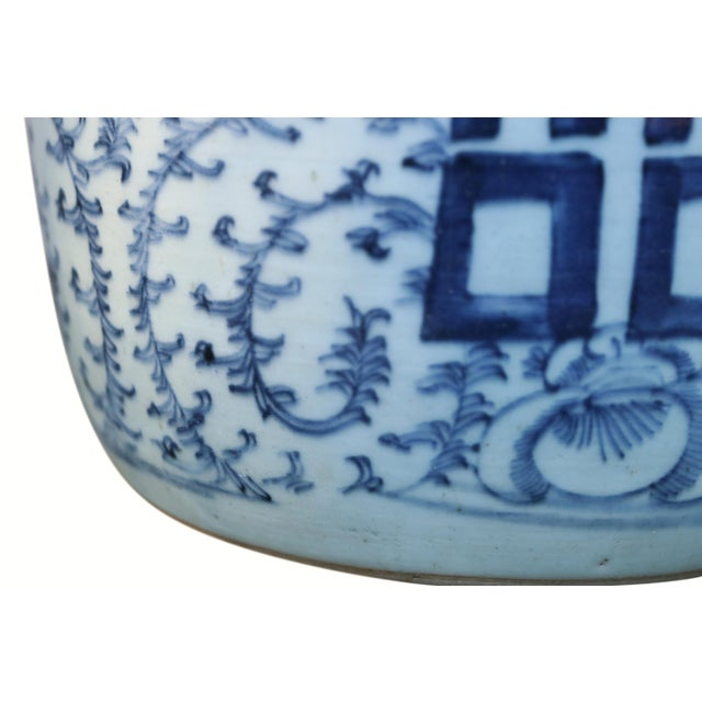 Blue & White Chinese Ginger Jar - Image 5 of 5