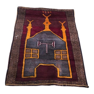 1980s Kurdish Hand-Knotted Prayer Rug - 2′11″ × 3′10″ For Sale