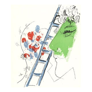 """Marc Chagall Ladder 9"""" X 7.75"""" Lithograph Modernism Blue, Red, Green Scale, Face For Sale"""