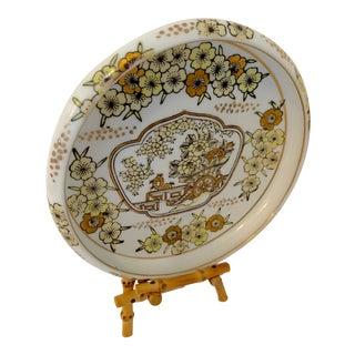 Gold Imari Small Bowl For Sale