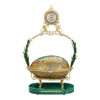 Singing Bird Gold Egg Basket For Sale