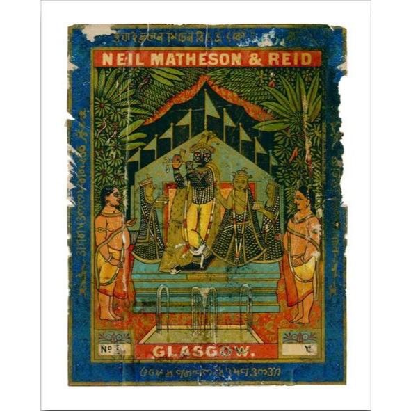 Vintage Indian Trade Label Archival Print For Sale