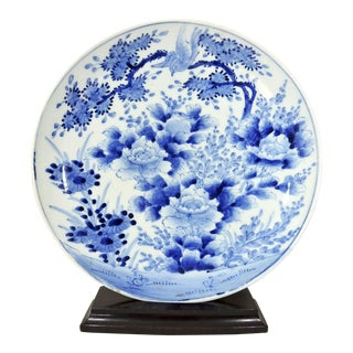 Vintage Japanese Blue and White Floral Porcelain Plate - Signed Charger For Sale