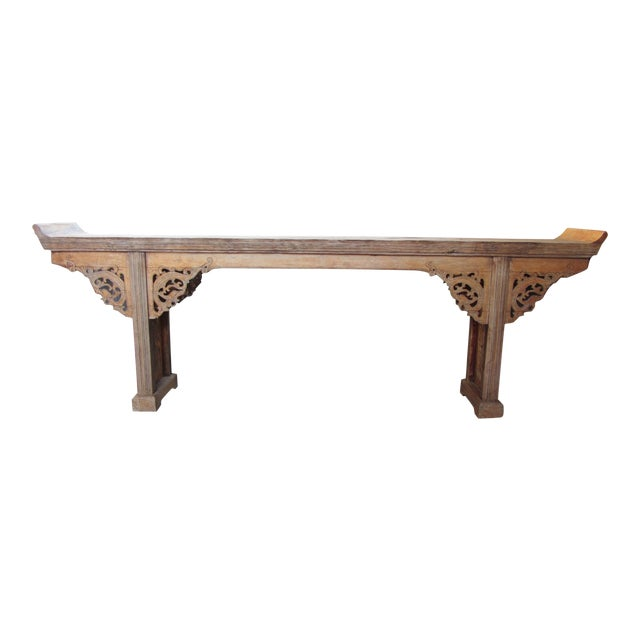 Teak Pagoda Style Console Table - Image 1 of 8