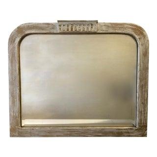 Vintage Wood Framed Beveled Glass Mirror