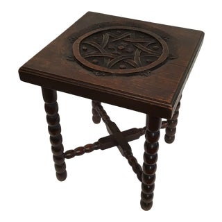 English Oak Bobbin Stool For Sale