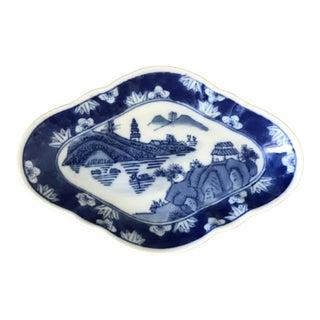 Small Blue & White Pedestal Bowl