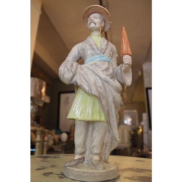 Chinese Man Transitional Figure - Image 7 of 7