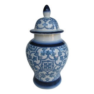 Large Blue & White Chinoiserie Ginger Jar