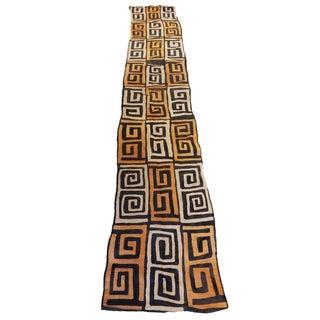 Bushoong Kuba Cloth
