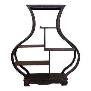 Chinoiserie Chicken Wood Miniature Display Stand For Sale