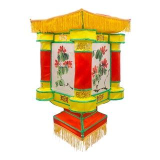 Vintage Painted Silk Fringe Lantern For Sale